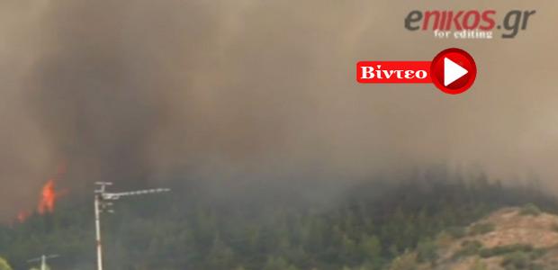 Δραματική η κατάσταση στη Β.Εύβοια - Οι φλόγες απειλούν την κωμόπολη της Λίμνης