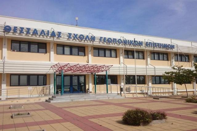 Νέο μεταπτυχιακό στο Πανεπιστήμιο Θεσσαλίας