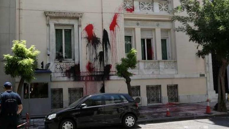 O Ρουβίκωνας δημοσίευσε και νέο απόρρητο έγγραφο για το επεισόδιο στην τουρκική πρεσβεία