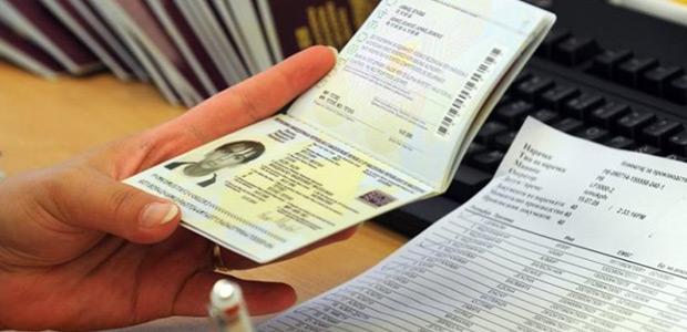 Δύο συλλήψεις για πλαστά διαβατήρια στο αεροδρόμιο της Σκιάθου