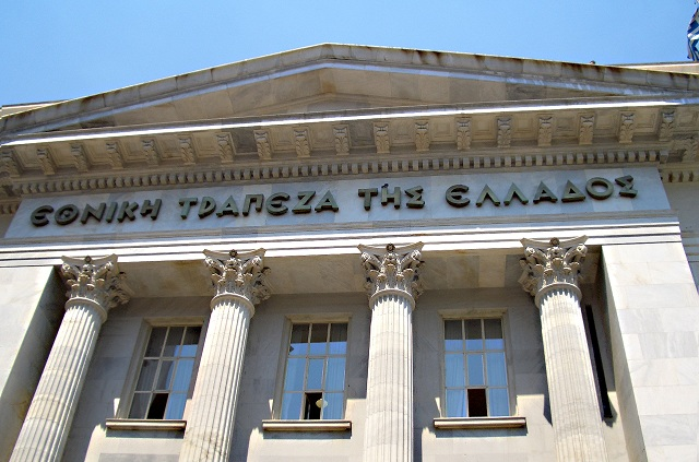 Εθνική Τράπεζα: Πώς θα γλιτώσουν οι οφειλέτες από πλειστηριασμούς & κατασχέσεις