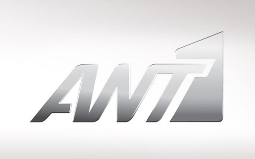 Η ανακοίνωση του ΑΝΤ1 για την φωτιά