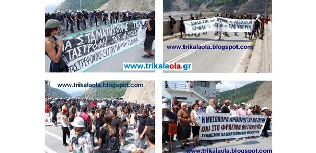 Τρίκαλα: Ένταση στο φράγμα Μεσοχώρας