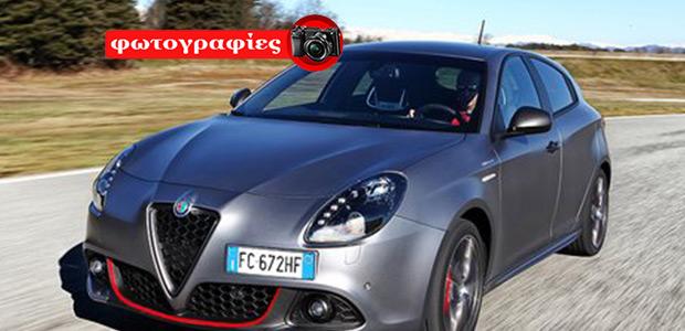 Alfa Romeo Giulietta 1.6 JTDM-2 TCT: Για πάντα νέα