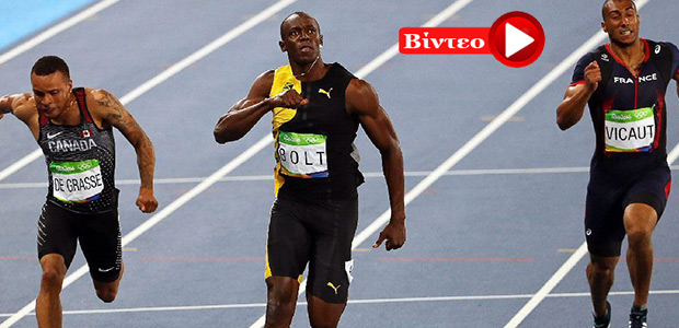 «Xρυσός»  ο Μπολτ, με 9.81 στο Ρίο