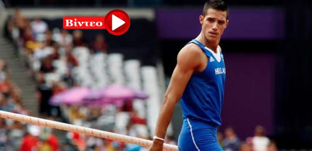 Στον τελικό του επι κοντώ «πέταξε» ο Κώστας Φιλιππίδης