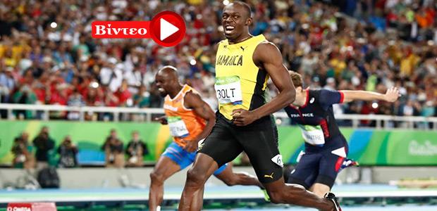 Για τρίτη Oλυμπιάδα είδαν την πλάτη του Μπολτ στον τελικό των 200μ.