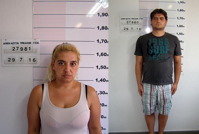Στη δημοσιότητα τα στοιχεία Βούλγαρων που εξαπατούσαν ηλικιωμένους στη Θεσσαλία