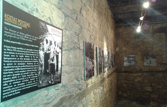 Ο Δήμος Ζαγοράς –Μουρεσίου τιμά τον λαϊκό φωτογράφο Κώστα Ρούσση