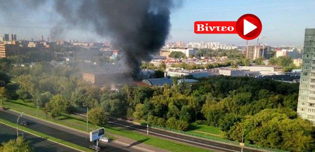 17 νεκροί από φωτιά σε αποθήκη στη Μόσχα