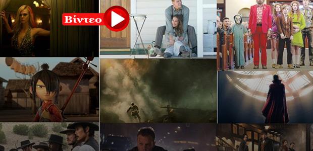 Οι 20 ταινίες που θα δούμε το φθινόπωρο
