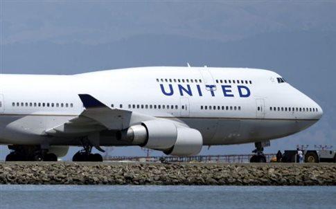 Γλασκώβη: Πιλότοι ετοιμάζονταν να πετάξουν υπό την επήρεια αλκοόλ