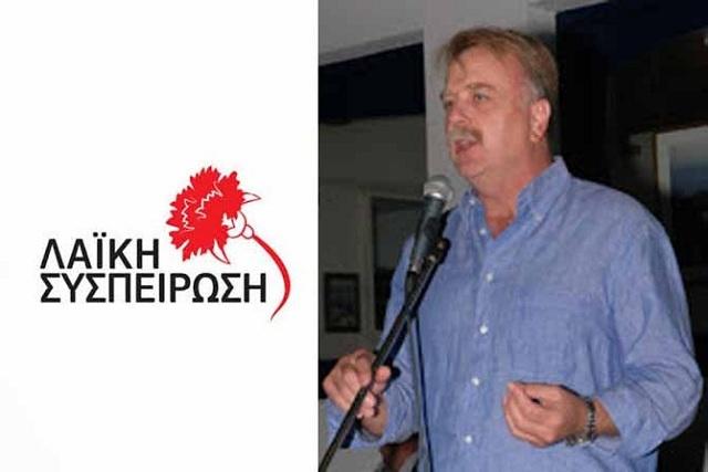 ΣΥΡΙΖΑ. Το νέο πλυντήριο της σοσιαλδημοκρατίας