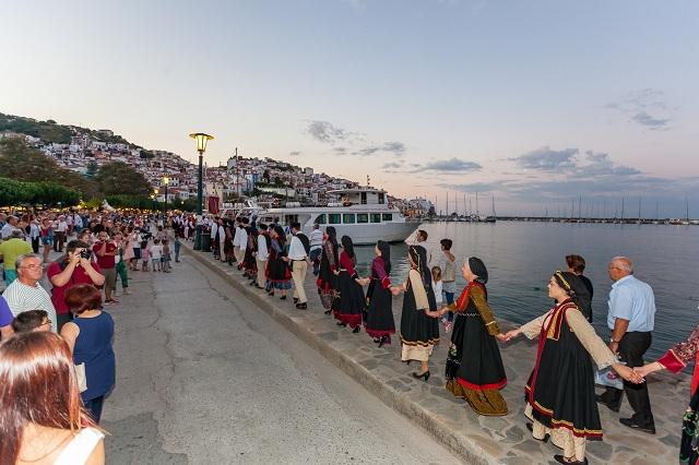Η Σκόπελος χόρεψε παραδοσιακά για τέταρτη χρονιά
