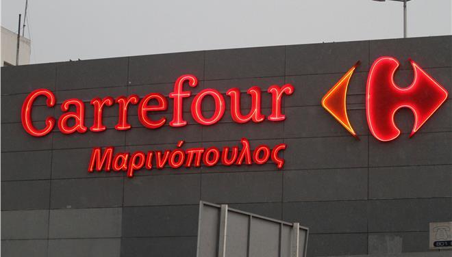 Μπαίνουν οι υπογραφές για το deal Μαρινόπουλου-Σκλαβενίτη
