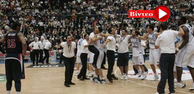 Δέκα χρόνια από το θαύμα: Όταν η Ελλάδα «γονάτισε» το NBA