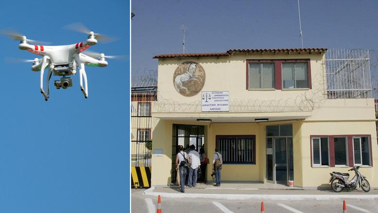 Delivery ναρκωτικών με drone στις φυλακές της Λάρισας