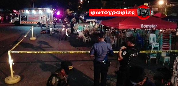 Φιλιππίνες: Πολύνεκρο μακελειό σε κεντρική αγορά