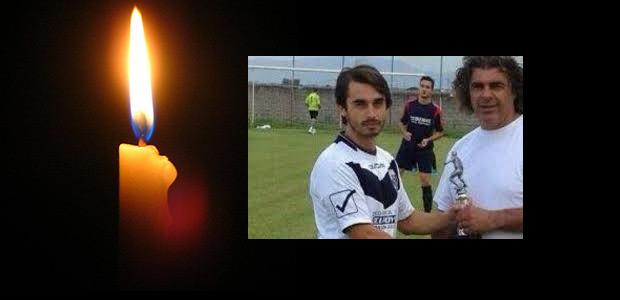 Καρδίτσα: Έχασε τη μάχη με τη ζωή ο 28χρονος ποδοσφαιριστής