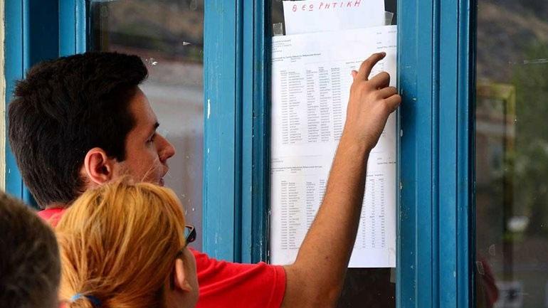 Αρχίζουν οι εξετάσεις για τους Έλληνες εξωτερικού