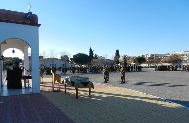 Οι Εφεδροι Αξιωματικοί της Μαγνησίας τιμούν τον προστάτη τους