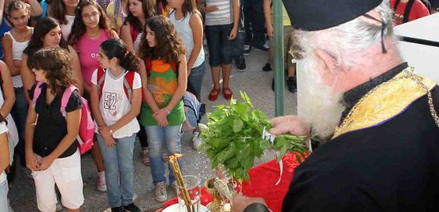 Πρώτο κουδούνι για 27.000 μαθητές ΘΑ ΧΤΥΠΗΣΕΙ ΑΥΡΙΟ ΣΤΗ ΜΑΓΝΗΣΙΑ