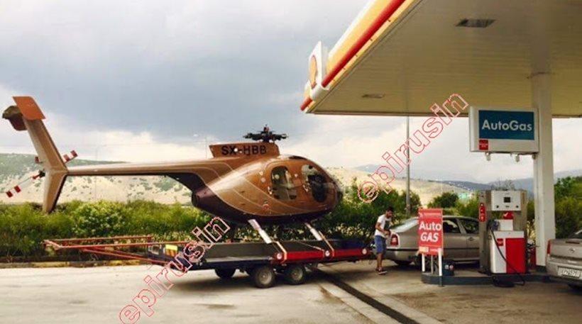 Σταμάτησε σε βενζινάδικο στα Γιάννενα σέρνοντας ένα... ελικόπτερο! [εικόνες]