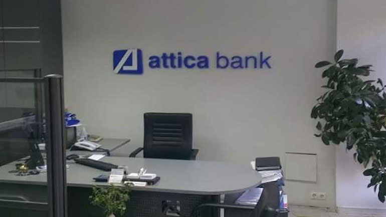 Attica Bank: Ανασύνθεση του διοικητικού συμβουλίου
