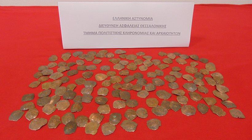 Ηλικιωμένος είχε στην κατοχή του 130 αρχαία νομίσματα