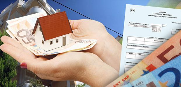 «Εισβολή» ΣΔΟΕ στις τραπεζικές καταθέσεις που προέρχονται από πώληση ακινήτων
