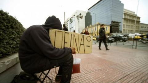 Απόφαση - σταθμός: Αποζημίωση για τα μέτρα λιτότητας μπορούν να ζητήσουν οι πολίτες