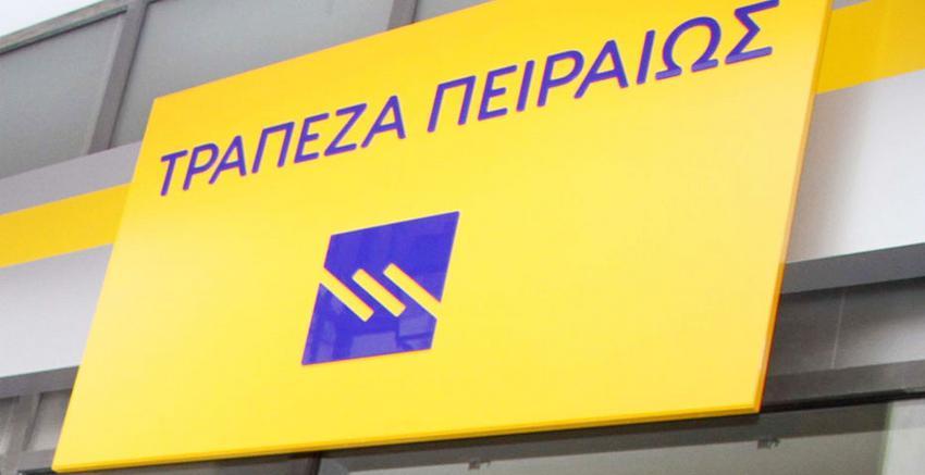 Συμφωνία της Τράπεζας Πειραιώς με το Συνδικάτο Περιπτερούχων