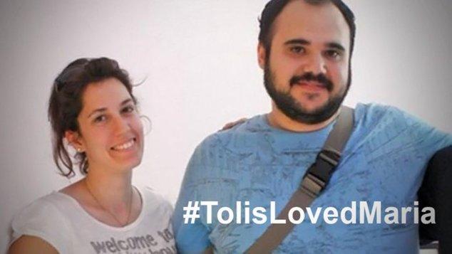 Η ιστορία αγάπης που συγκλόνισε το ελληνικό Twitter