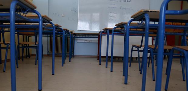 Αναστάτωση στα ειδικά σχολεία της Μαγνησίας για προσλήψεις που δεν έπρεπε να γίνουν