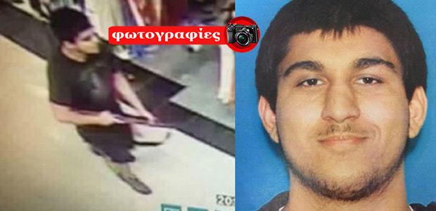 Αυτός είναι ο φερόμενος δράστης της επίθεσης στο εμπορικό κέντρο του Μπέρλινγκτον