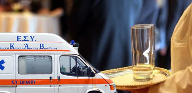 Πέθανε την ώρα που εργάζονταν 49χρονος σερβιτόρος