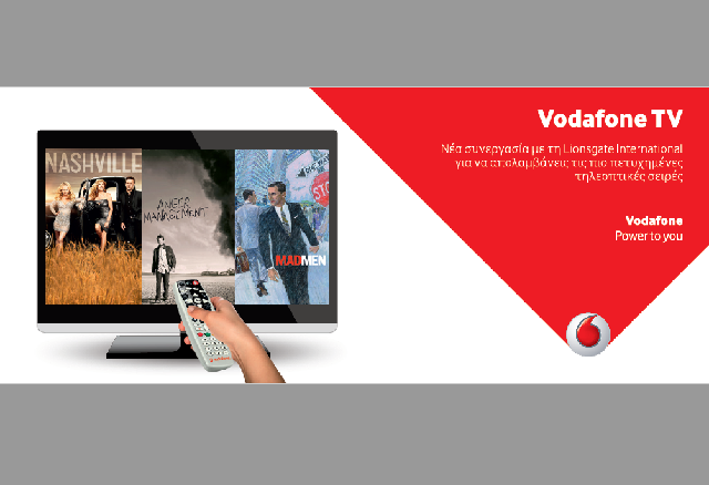 Οι δημοφιλέστερες τηλεοπτικές σειρές της Lionsgate στο Vodafone TV