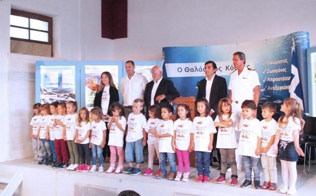 Ξεκίνησε η εκστρατεία HELMEPA στη Σκιάθο