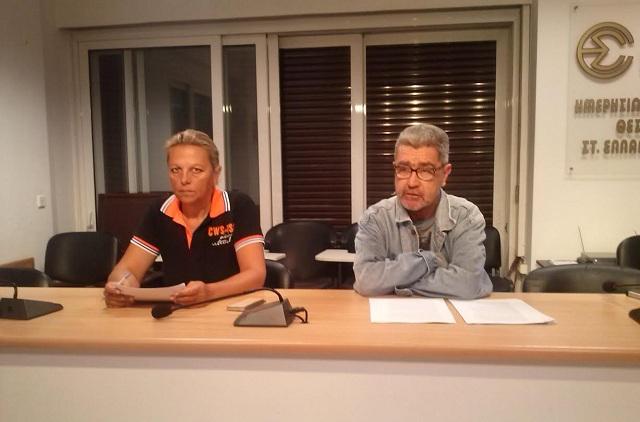 Εκδικάζεται την Παρασκευή η μήνυση κατά του εκδότη της «Θεσσαλίας»