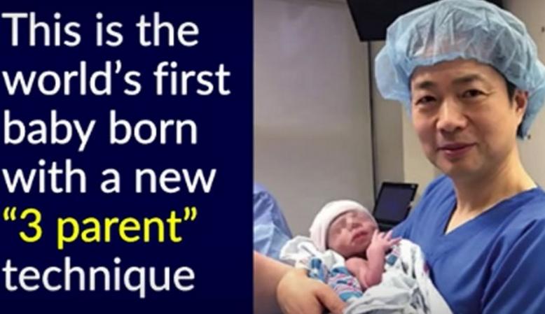 Αυτό είναι το πρώτο παιδί που γεννήθηκε με τρεις βιολογικούς γονείς!