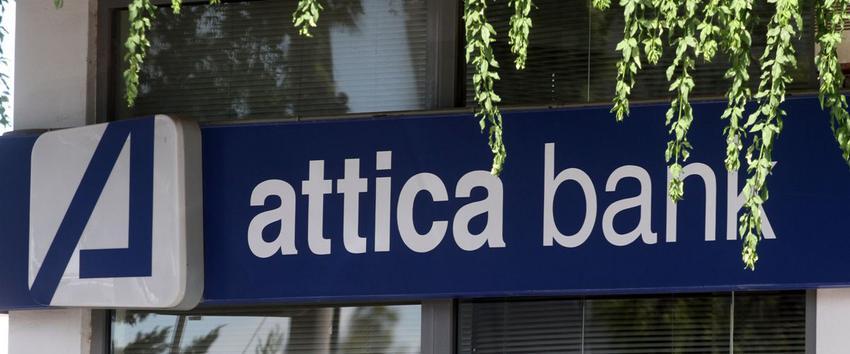 ΤτΕ: Ευθύνες στο ΤΣΜΕΔΕ για την Attica