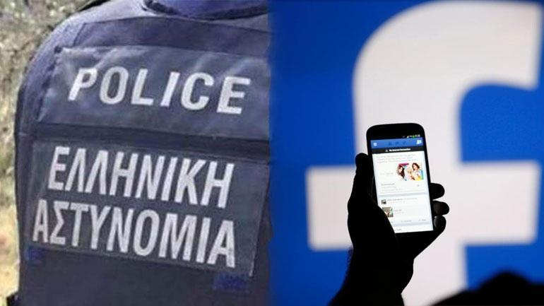 Ιδιαίτερα δημοφιλής η σελίδα της Αστυνομίας στο Facebook