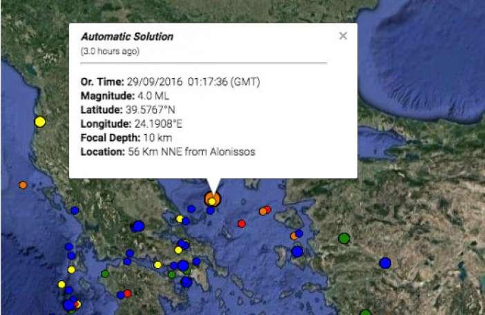 Σεισμός 4 Ρίχτερ στην Αλόννησο