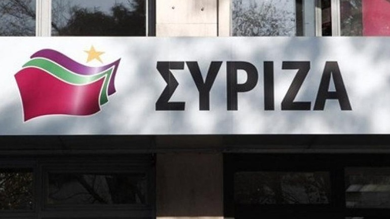 Η ανακοίνωση της Πολιτικής Γραμματείας ΣΥΡΙΖΑ για το Α.Τ Ομόνοιας