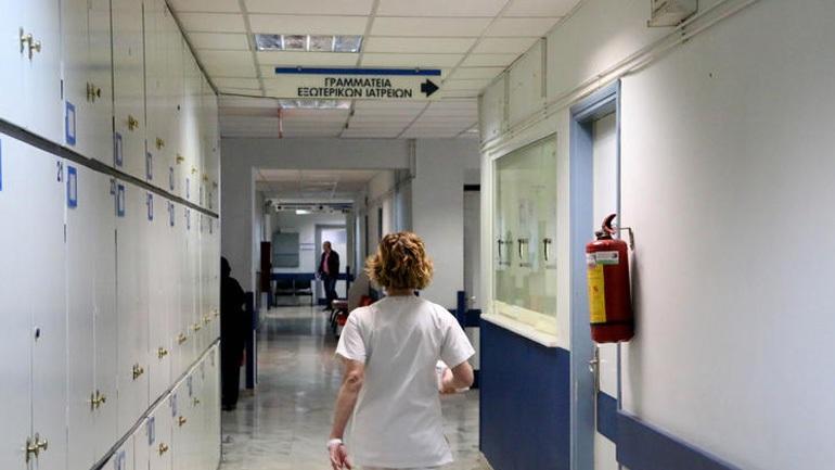 ΑΣΕΠ: 691 προσλήψεις σε νοσοκομεία