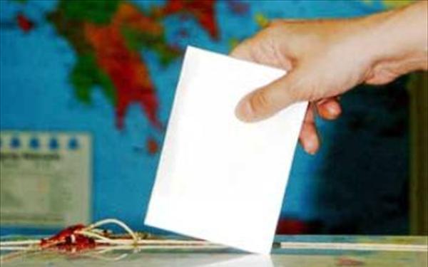 Εκλογές στο Σύλλογο Γονέων Στο Πεπαρήθειο Δημοτικό Σχολείο