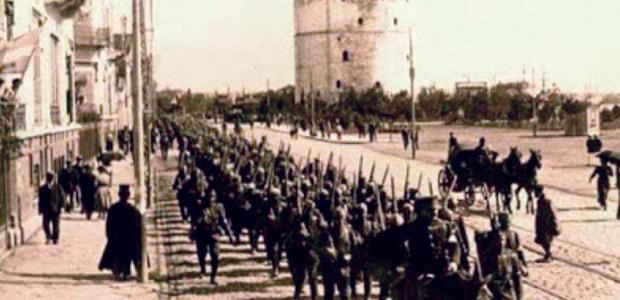 Γρηγόρης Καρταπάνης: Μαρτυρίες από τον Α' Βαλκανικό Πόλεμο