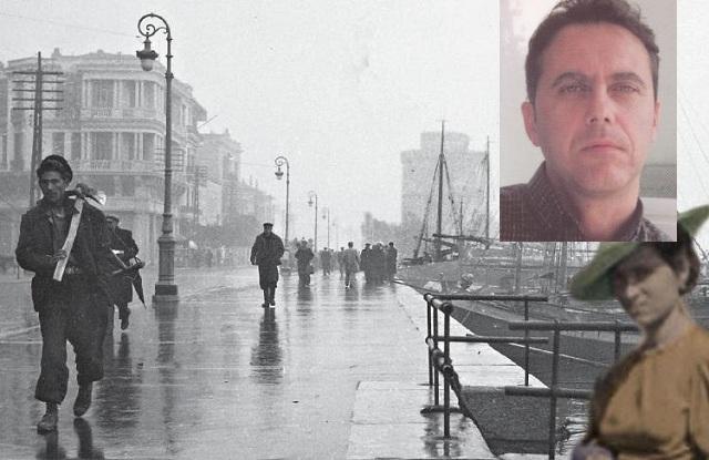 Ο Βασίλης Τσιράκης παρουσιάζει στο Βόλο το νέο του μυθιστόρημα