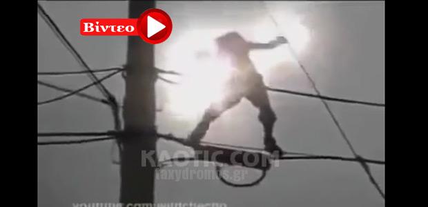 25χρονος ινδός κεραυνοβολήθηκε από 20.000 volt