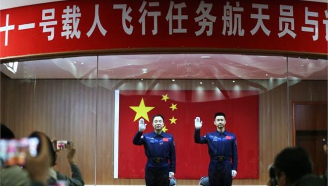 Εκτοξεύεται τη Δευτέρα το διαστημόπλοιο Shenzhou-11 με δύο αστροναύτες